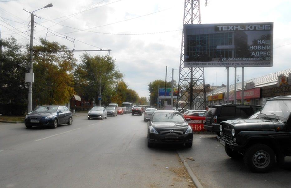 билборды Таганрог