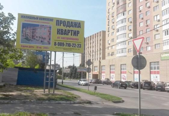 аренда щитов Азов