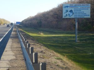 57А, трасса Ростов-Краснодар М4, 1079+200 м, сторона А