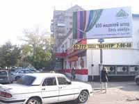 6А Азов Ленинградская, бульвар Петровский