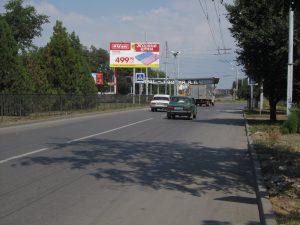 щиты в Таганроге Бакинская - Жукова