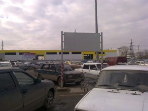 Батайск, ГМ сторона 10