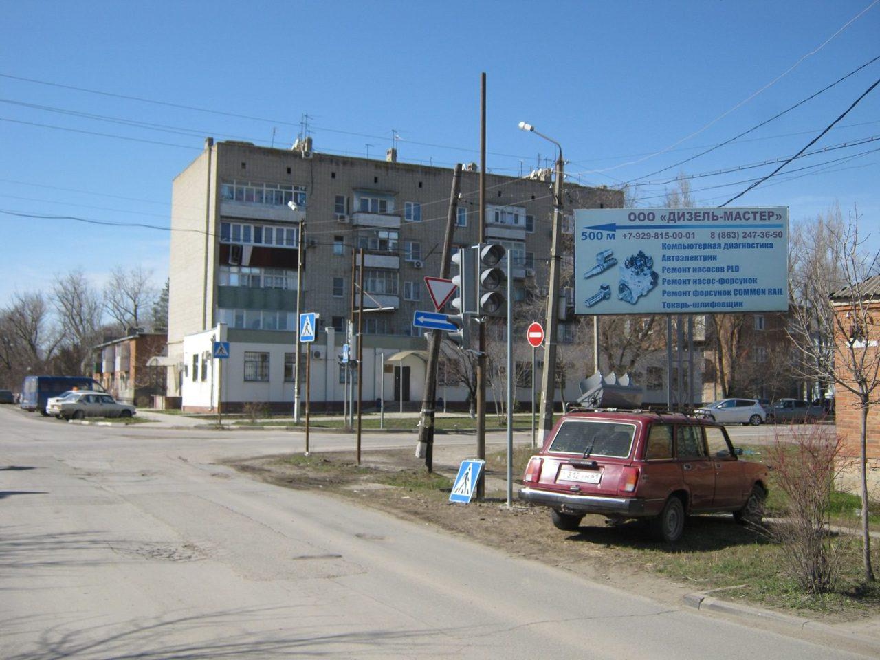 рекламные щиты Батайск