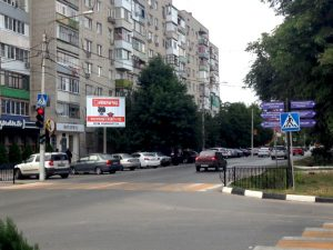 Батайск, Энгельса, 172 сторона Б