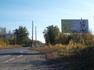 Гуково, Колодезная возле автовокзала, сторона А