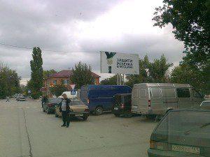 билборды Каменска