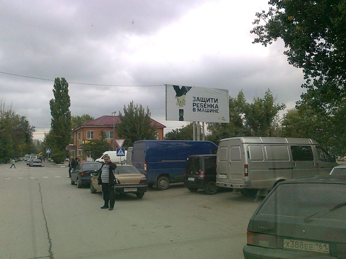 билборды 3х6 в Каменске