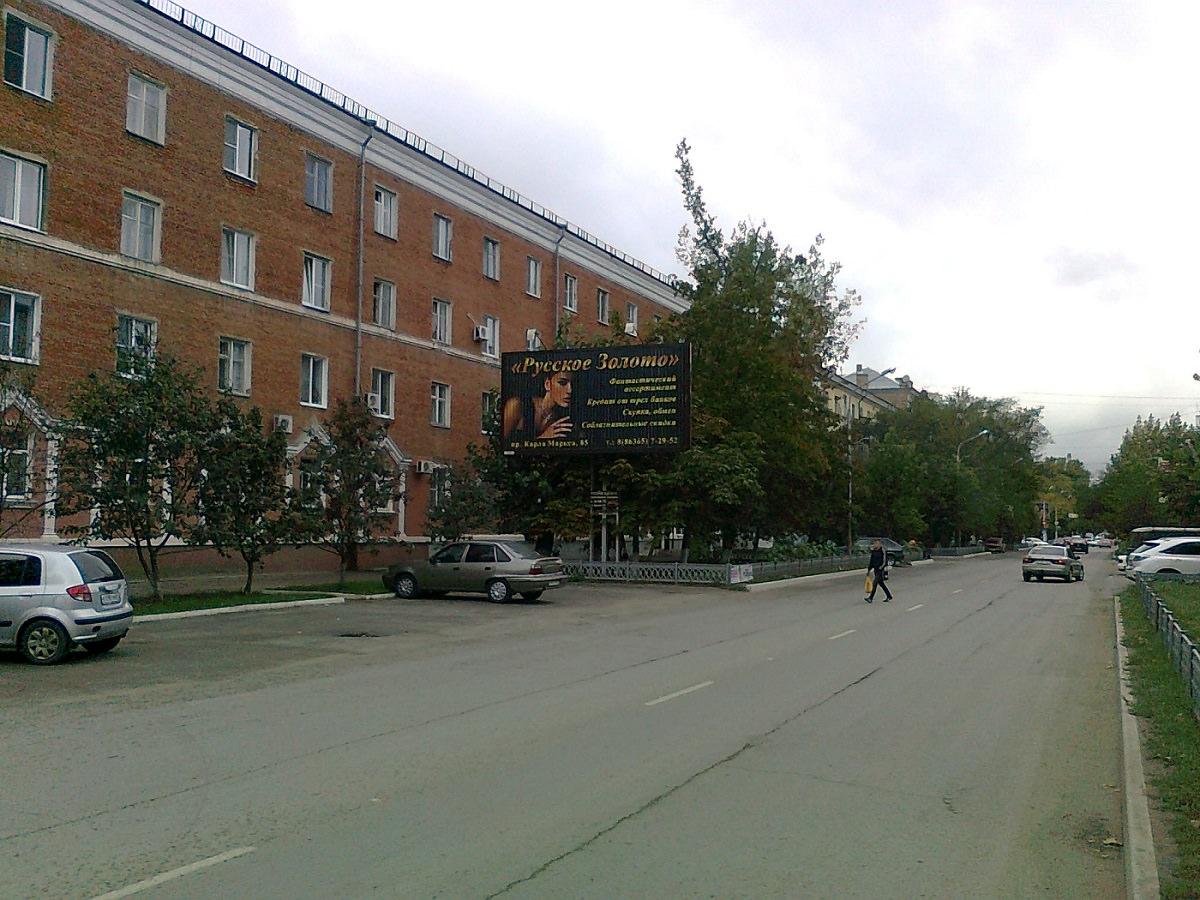 рекламные щиты Каменск-Шахтинский