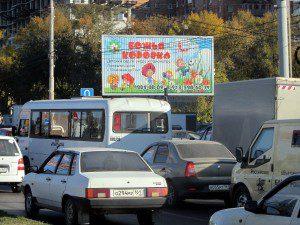 рекламные щиты в Ростове