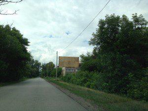 Новошахтинск, Коперника 1-2, сторона А