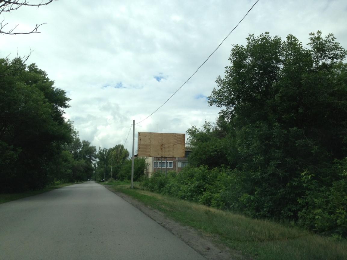 билборд новошахтинск