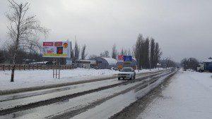 Новошахтинск, Молодогвардейцев, 50 сторона Б