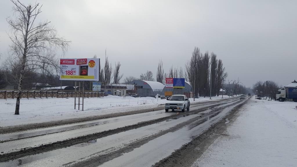 аренда щитов Новошахтинск