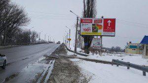 Новошахтинск, Рабоче-Крестьянская, 1 - Молодогвардейцев, сторона А