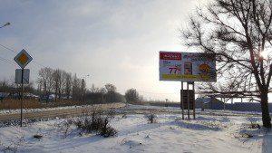 Новошахтинск Радио 42 А