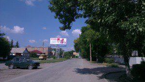 Шахты, пр. Чернокозова 130, от ул. Шевченко до ул. Маяковского_А2