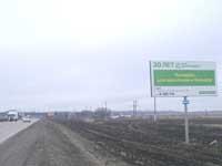 Трасса Батайск - Азов 17 км + 850 м, сторона А