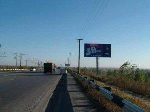 Билборды в Ростове