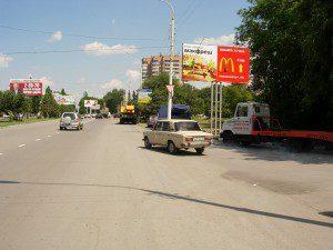 рекламные щиты в Новочеркасске