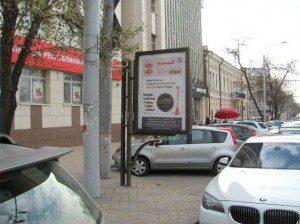 Сити формат 1.2х1.8 м Ростов на дону