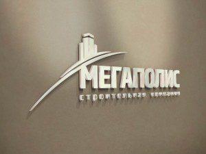 Цены на наружную рекламу в Ростове-на-Дону