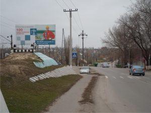 Рекламные щиты 6х3 в Миллерово