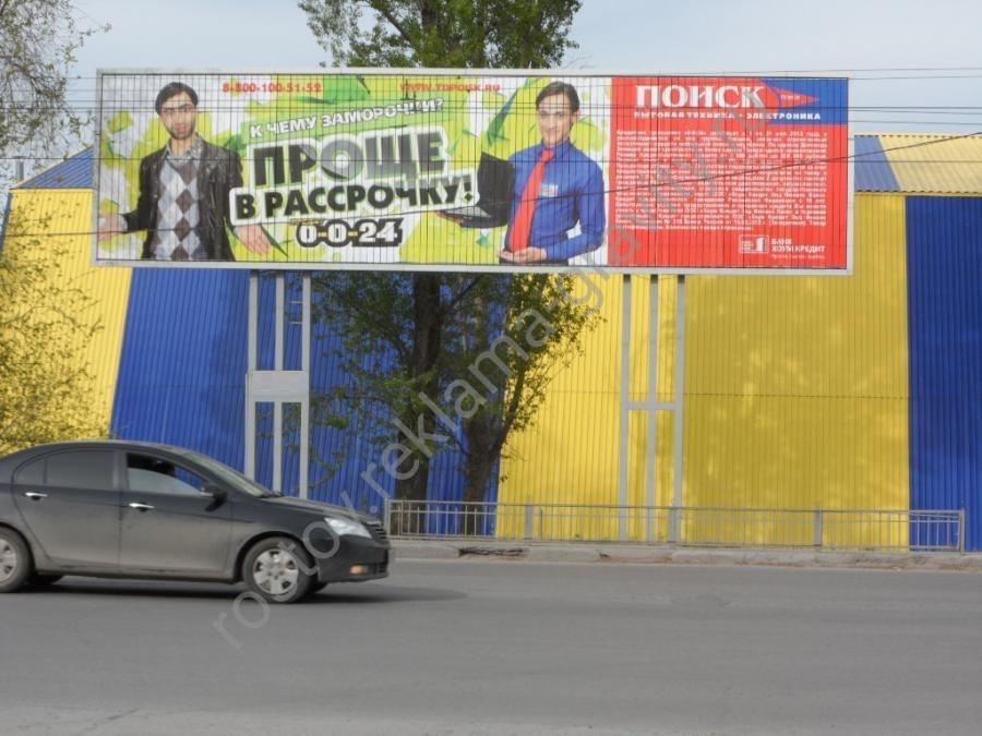 суперсайт Волгодонск