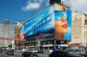 Широкоформатная печать в наружной рекламе