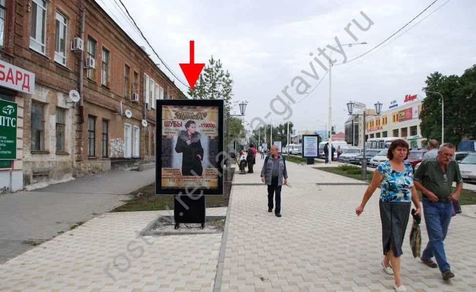 сити-формат на Азовском рынке Новочеркасск