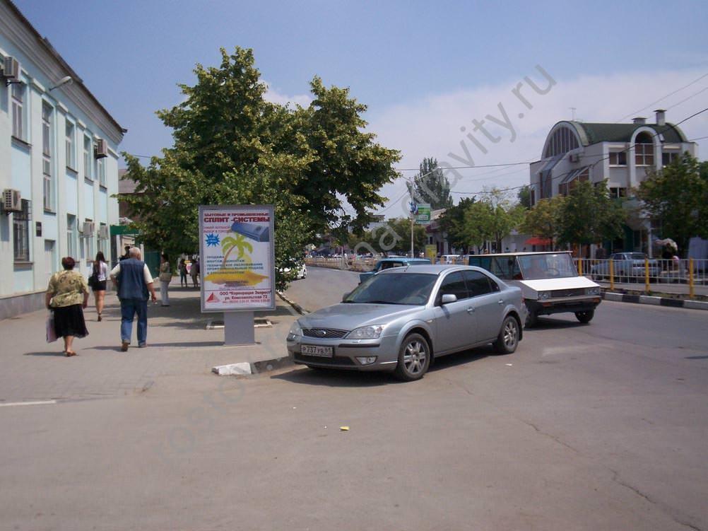 аренда сити-форматов в Батайске