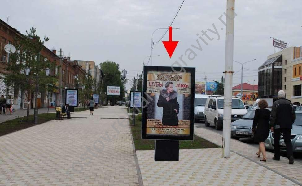 сити-формат в Новочеркасске