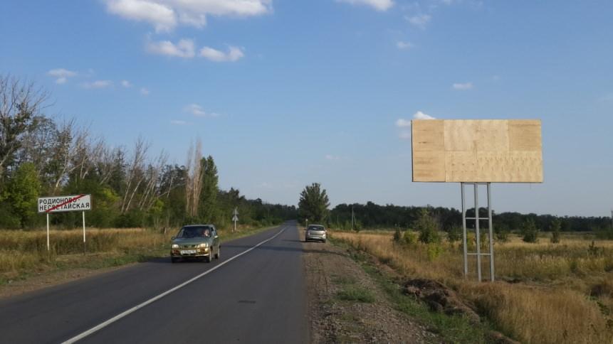 размещение рекламы в Родионово-несветайской слободе
