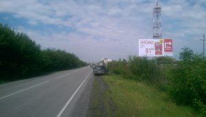 6х3 в Дарьевке