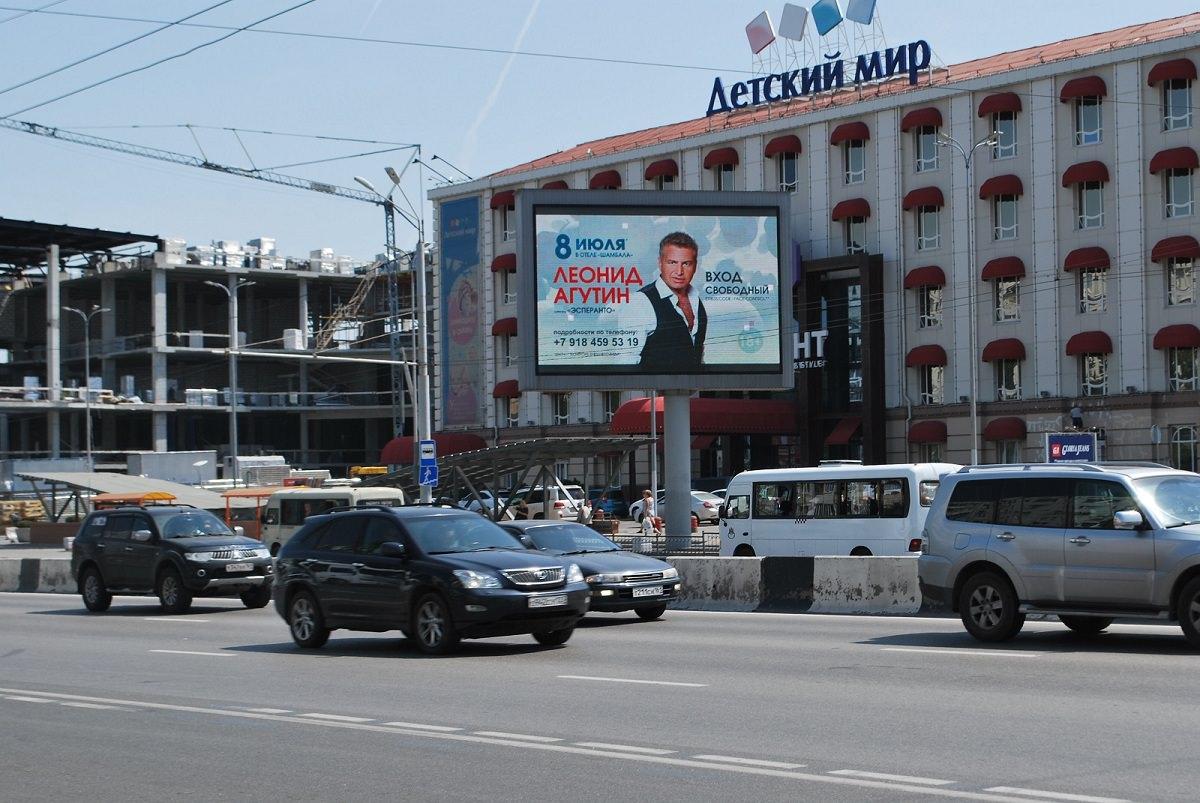 экраны Ростов-на-Дону
