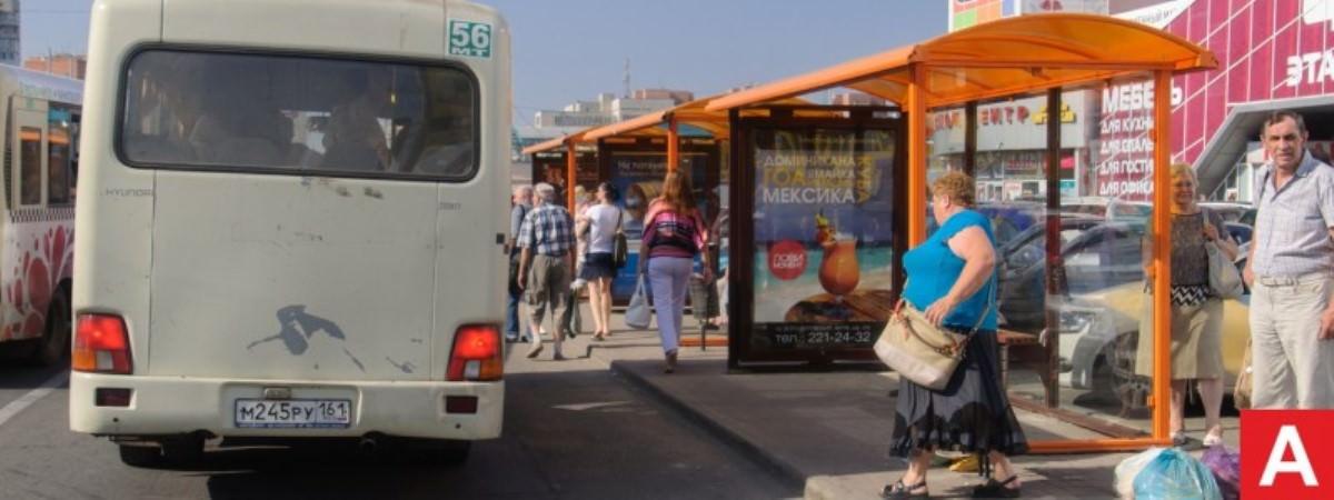 реклама на остановках в Ростове