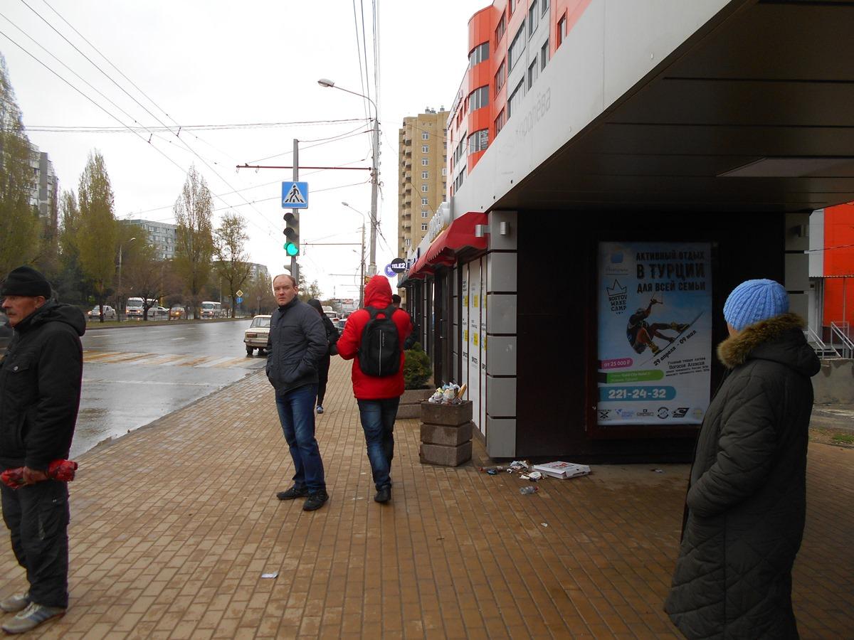 реклама на остановках общественного транспорта в Ростове