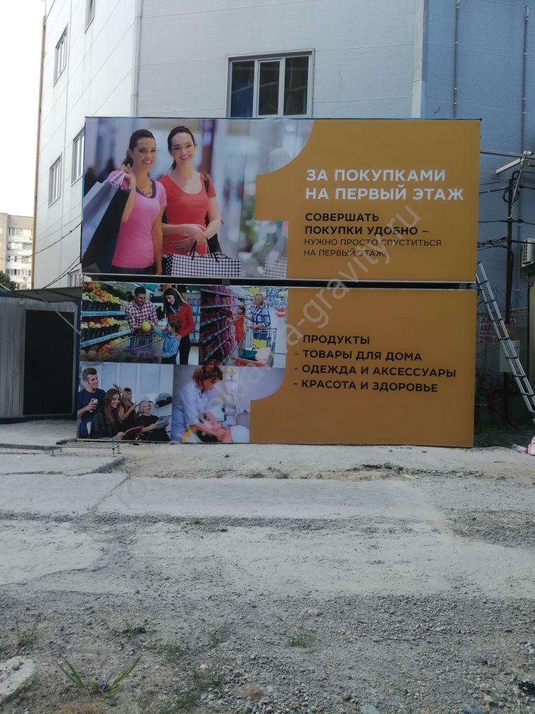 монтаж альпинистом в Ростове