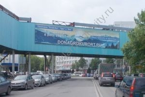 брандмауэр ростов киргизская аренда