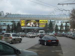 реклама на фасаде здания ростов
