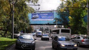брандмауэр ростов киргизская