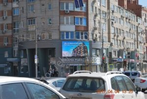 экран в Ростове Красноармейская