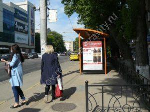 печать монтаж и размещение рекламы на остановках Ростов-на-Дону