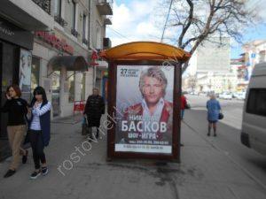 размещение рекламы на остановках города Ростова