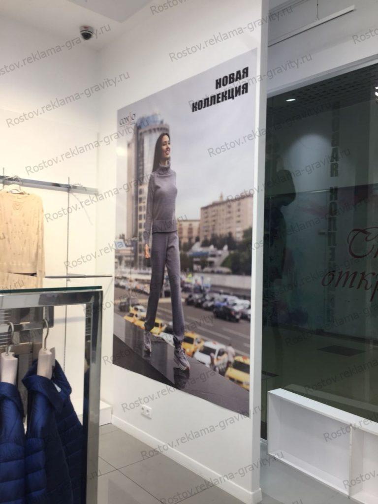 Широкоформатная печать в Ростове