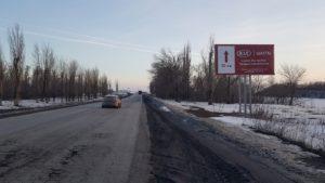 аренда щита в Гуково