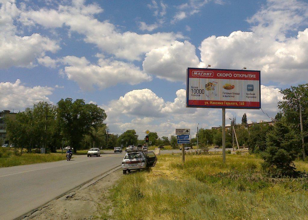 аренда призмы Донецк