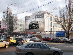 брандмауэр шолохова Ростов