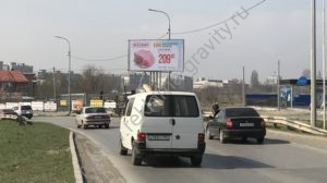 рекламный щит 6х3 Обсерваторная Ашан