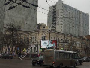 щиты в центре Ростова