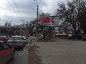 щит 6х3 Коммунистический пр. Ростов на дону